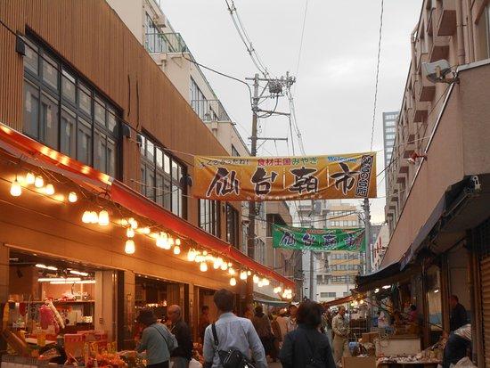 Sendai Asaichi