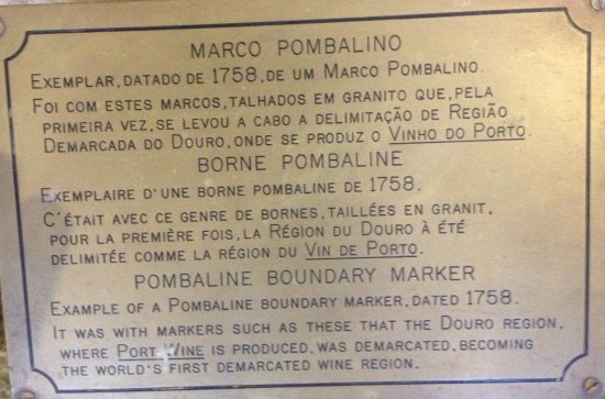 Museu do Vinho de Porto: Museu do vinho do Porto no centro histórico da cidade do Porto em Portugal