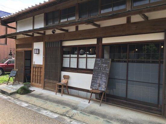 Kameyama, Japan: photo0.jpg
