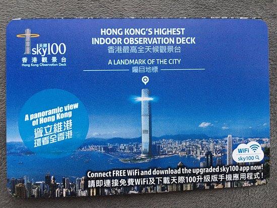 Sky100 Hong Kong Observation Deck: Sky100觀景臺的票