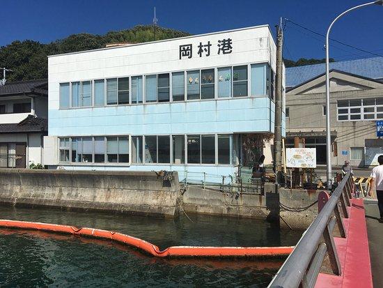 Sekizen Ferry