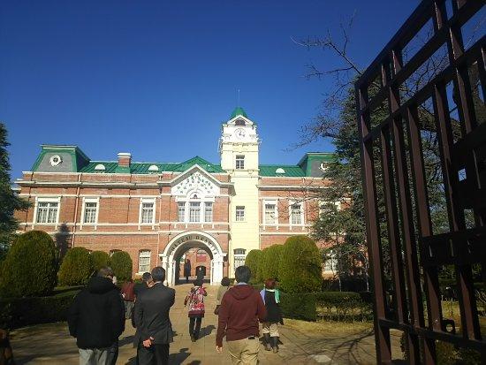 Foto de Ushiku