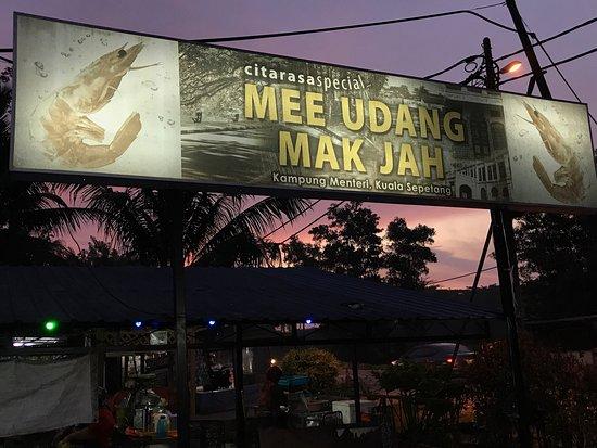Mee Udang Mak Jah Kuala Sepetang, Taiping - Restaurant