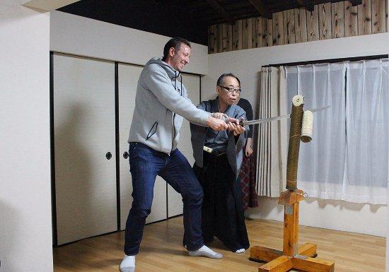 Yushinkan Kyoto