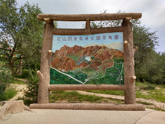 Chifeng, Kina: A map of the park area
