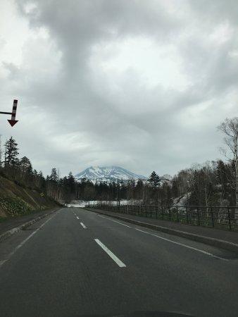 Higashikawa-cho, Jepang: photo0.jpg