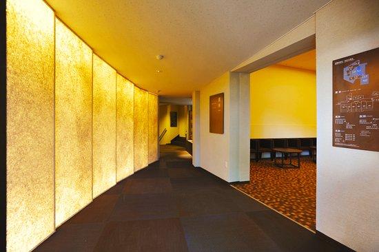 Hotel Nenrinbo