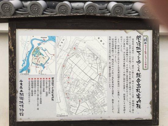 野田市照片