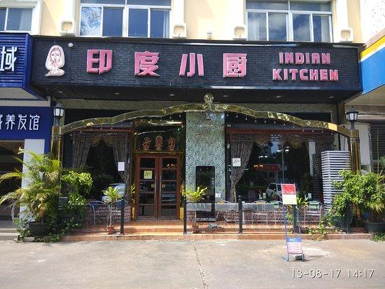 Indian Kitchen: IMG_20170813_141723_large.jpg