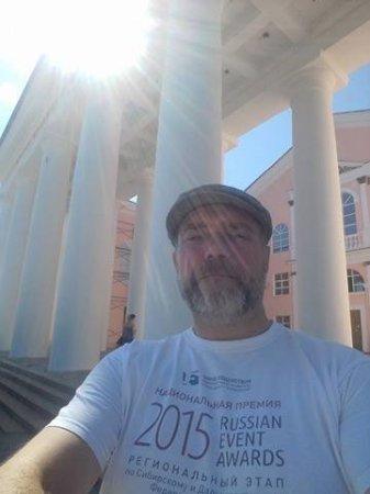 Skopin, روسيا: Главный вход во дворец культуры.