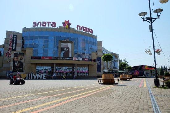 Фасад ТЦ - Изображение Злата Плаза 468950208537c