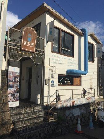 Ihwa mural village seoul south korea top tips before for Mural village seoul