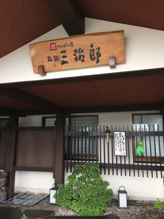 Zao-machi, Giappone: photo0.jpg