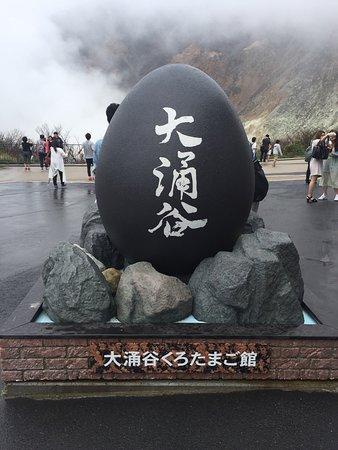 Owaku-dani Valley : photo1.jpg