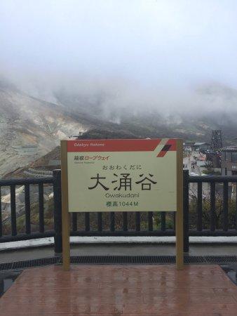 Owaku-dani Valley : photo2.jpg
