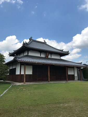 Yamatokoriyama, Japon : photo2.jpg