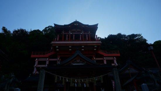 Kusadoinari Shrine