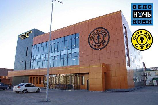 Gold's Gym Syktyvkar