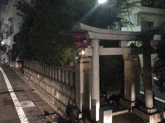 Toyokawa Inari Daimyojin