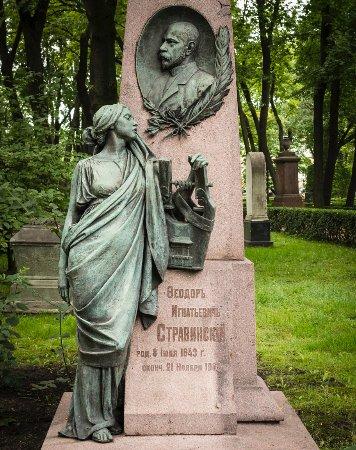 Tikhvin Cemetery St Petersburg Tripadvisor
