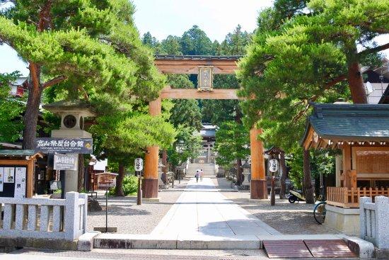 Kitayama Pathway