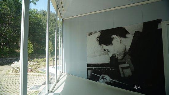 Yangju, Южная Корея: 장욱지 미술관