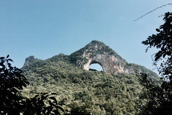 Moon Hill: photo1.jpg