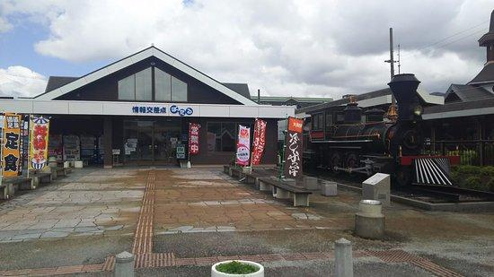 Oi-cho, Jepang: 外観です
