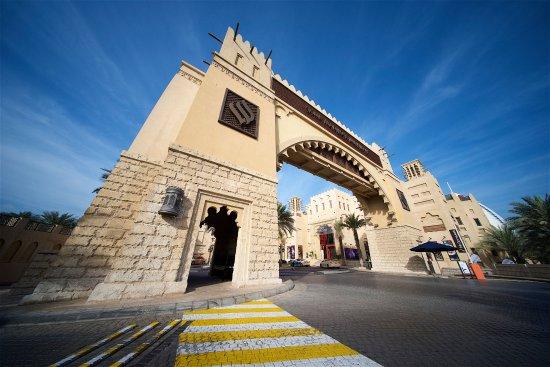 Souk Madinat Jumeirah : Entrance