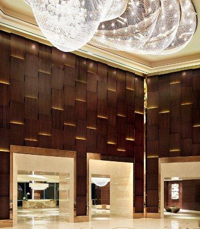 Zhengzhou, Çin: Lobby