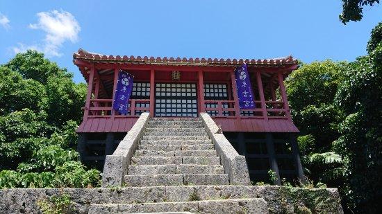 Sueyoshi-gu