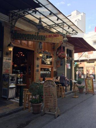 Bougatsadiko Thessaloniki Athens Psirri Gazi Restaurant