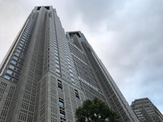 东京都政府办公楼