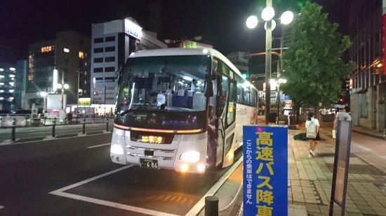 Oita Bus