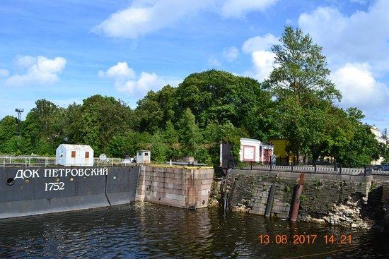 Petrovskiy Dock