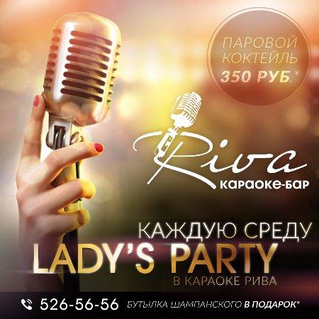 Riva Karaoke-Bar