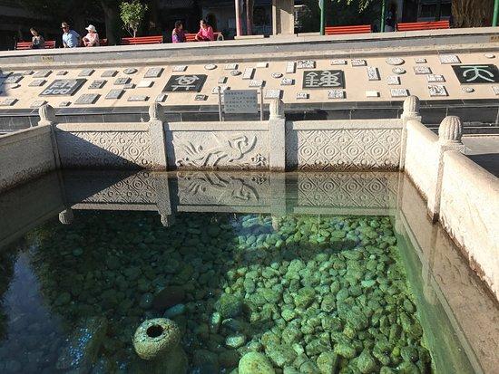 Jiuquan Park of West Han Dynasty: photo4.jpg