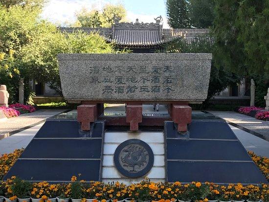 Jiuquan Park of West Han Dynasty: photo6.jpg