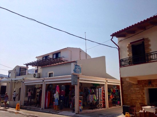 Альмирида, Греция: Ifigenia's shop!