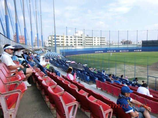 Nagoya Stadium