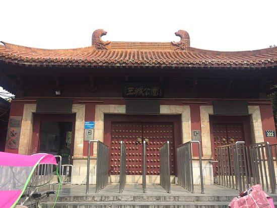 Luoyang, China: photo0.jpg
