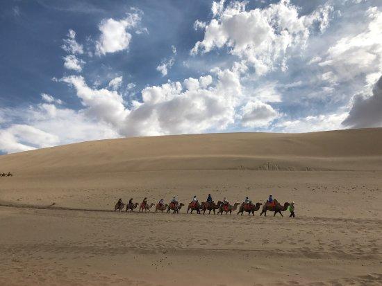 Dunhuang, China: photo1.jpg