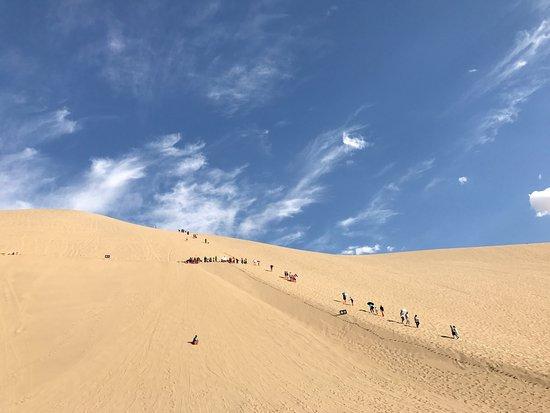 Dunhuang, China: photo3.jpg