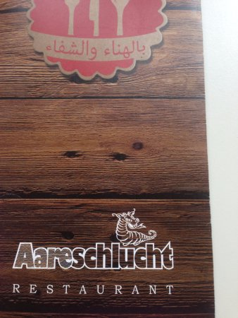 Aareschlucht Restaurant: the cover picture of the menu of this restaurant