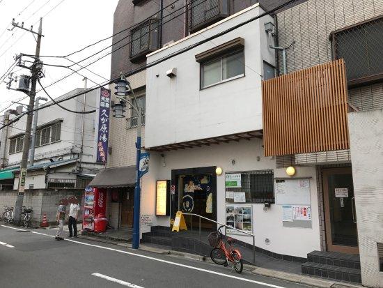 Kugaharayu