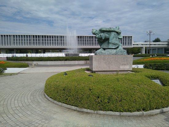 广岛和平纪念资料馆