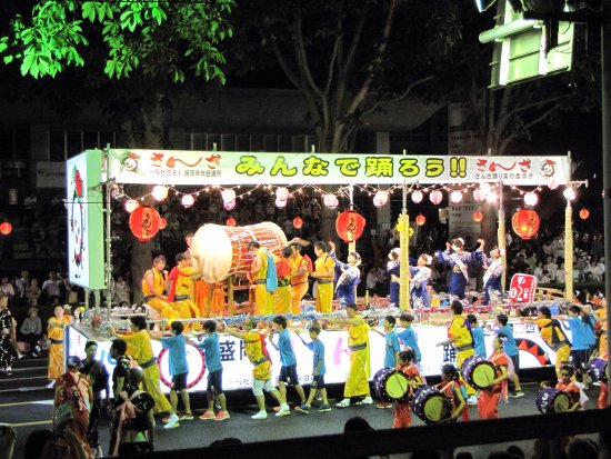 Morioka Sansa Odori Festival Photo