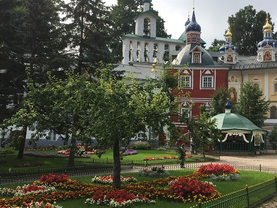 The Holy Dormition Pskovo-Pechersky Monastery Photo