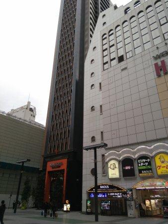 APA Hotel Shinjuku Kabukicho Tower: Entrada