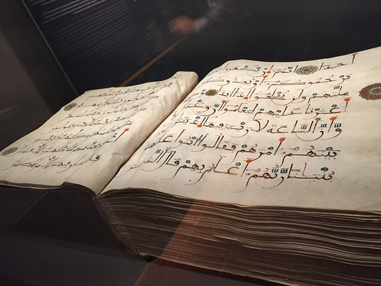Turkish and Islamic Arts Museum - Picture of Turkish and